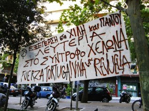 exarchia-square-24-sep-1024x768-600x450